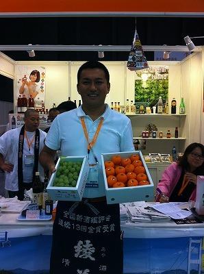 FoodExpo20126