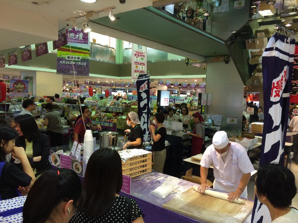香港イオンの日本フェアーに参加しまし…